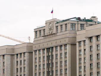 Государственная дума РФ. Фото Евгения Раздобарина, Лента.Ру