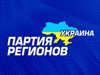 Партия регионов ворует дела из Судов