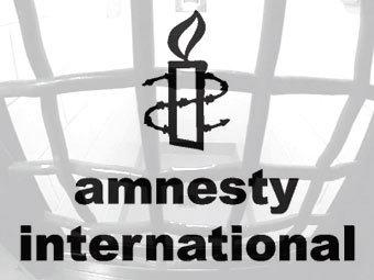 http://img.lenta.ru/news/2006/04/05/detainees/picture.jpg