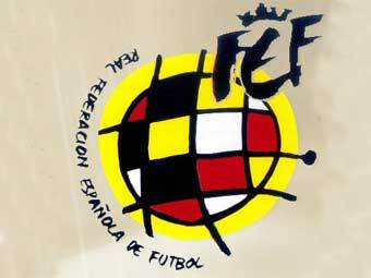 турнирная таблица бразилии по футболу