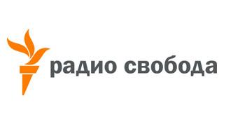 Евгений Доможиров и Анатолий Грязнов в эфире радио «Свобода»