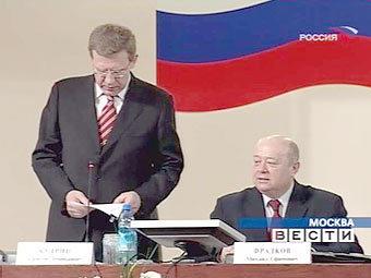 Алексей Кудрин и Михаил Фрадков. Кадр телеканала
