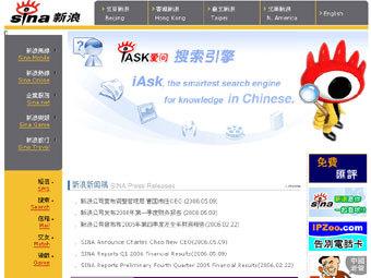 Скриншот Sina.com
