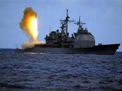Американский ракетный крейсер Shiloh, дрейфующий у берегов КНДР. Фото AFP
