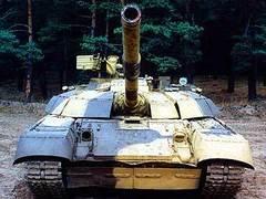 "Танк ""Т-72"" Вооруженных сил Украины, фото с сайта www.globalsecurity.org"