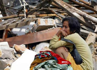 Из-за землетрясения на острове Ява три человека получили ранения