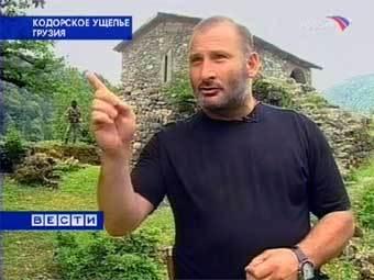 Эмзар Квициани. Кадр НТВ.