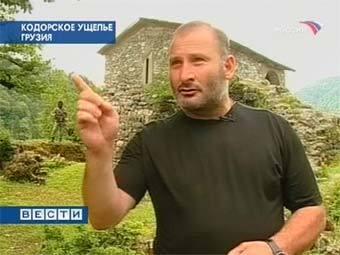 """Эмзар Квициани. Кадр телеканала """"Россия"""", архив"""