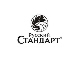"""Об этом  """"Русский Стандарт """" сообщает в своем официальном."""