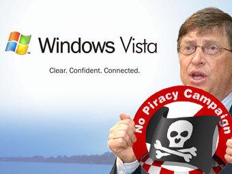 """Microsoft снова о  """"пиратстве"""" в России"""