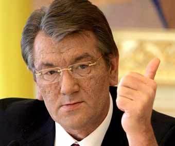 Виктор Ющенко запретил играть