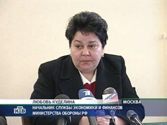Любовь Куделина. Кадр телеканала НТВ, архив.