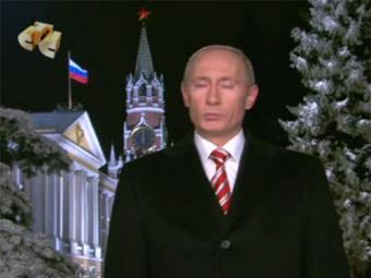 http://img.lenta.ru/news/2007/12/31/putin/picture.jpg