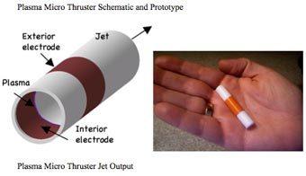 Схема и прототип двигателя. Рисунок и фото DARPA