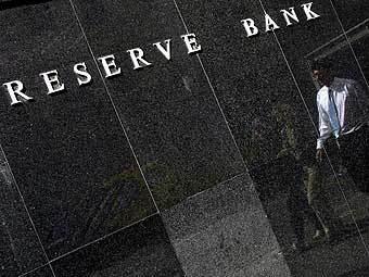 Банк Австралии подвергся нападению хакеров