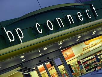 Один из магазинов BP. Фото пресс-службы корпорации