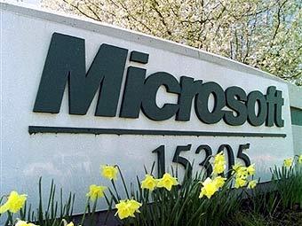 Вход в одно из зданий Microsoft в Рэдмонде. Фото AFP