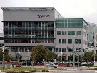 Штаб-квартира Yahoo!. Фото с сайта svdaily.com