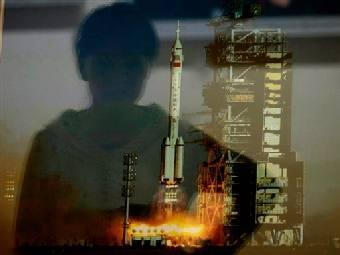Пуск китайской ракеты. Фото AFP.