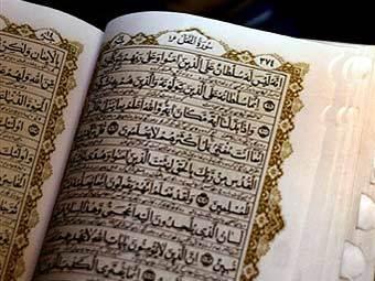 Немецкие школьники начнут изучать ислам