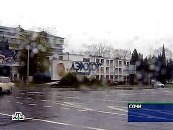http://img.lenta.ru/news/2008/03/26/adler/picture.jpg