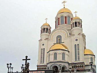 http://img.lenta.ru/news/2008/03/26/rename/picture.jpg