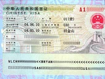 первую как получить визу в китай в гонконге спортивному термобелью