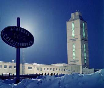 Кольская сверхглубокая скважина (СГ-3). Фото с сайта nedra.ru
