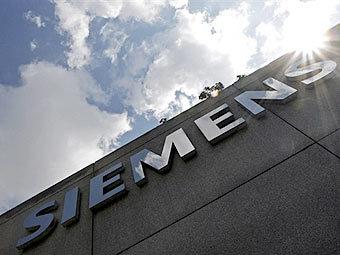 Концерн Siemens уличили в связях с немецкой разведкой