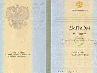 В Роскультуре отказались комментировать диплом заместителя Михаила...