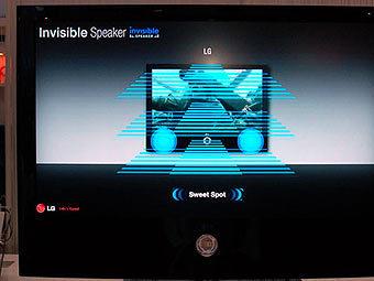 LG начала производство 45-миллиметровых телевизоров