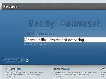 Главная страница Powerset