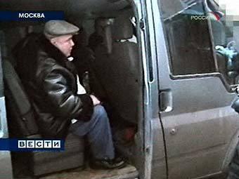 http://img.lenta.ru/news/2008/06/04/heart/picture.jpg