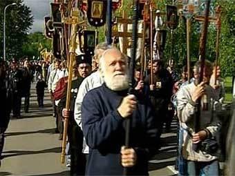 http://img.lenta.ru/news/2008/06/08/crossend/picture.jpg