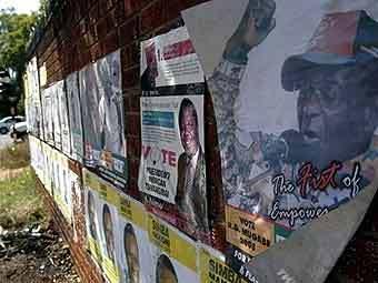 Предвыборная агитация в Зимбабве. Фото AFP