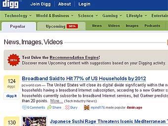 Скриншот сервиса Digg