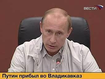 "Владимир Путин во Владикавказе. Кадр программы ""Вести"""