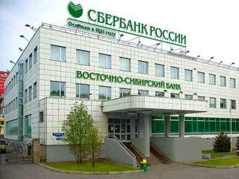 По словам председателя Восточно-Сибирского банка.