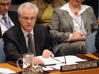 России не понравился проект резолюции по Южной Осетии