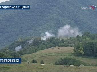 Абхазия начала операцию в Кодорском ущелье