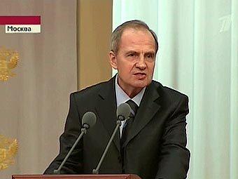 Зорькин оправдал действия России против Грузии