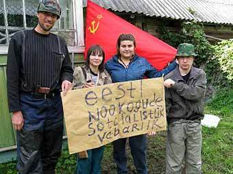 """""""Народные комиссары ЭССР"""". Фото с сайта kplo.ru"""
