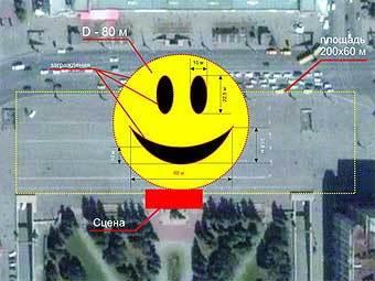 Челябинск улыбнулся миру (13 фото)