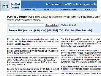 Скриншот главной страницы базы статей PubMed Central, куда NIH обязал авторов выкладывать тексты