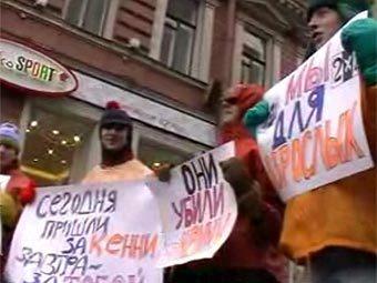 """На Невский проспект вышли герои """"Южного парка"""""""