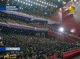 """Заседание Народного совета Туркменистана. Кадр телеканала """"Россия"""", архив."""