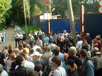 Одна из акций протеста против точечной застройки на улице маршала Бирюзова. Фото с сайта ikd.ru