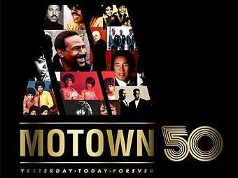 Motown отметит 50-летие 10-дисковым сборником хитов