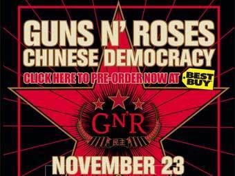 "Guns N'Roses презентовали ""Китайскую демократию"" на MySpace"