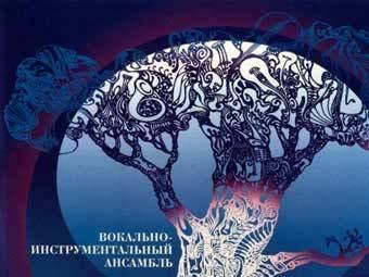 """Бывшего барабанщика """"Голубых гитар"""" обвинили в хищении 22 миллионов рублей"""